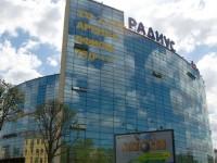 Станция метро «Волковская»