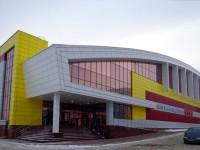 Центр Зимних Видов Спорта, Московская область, г. Новогорск