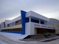 Центр Легкой Атлетики